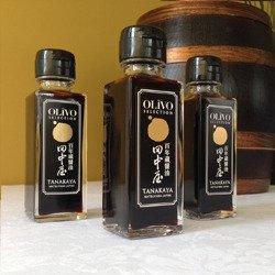 画像1: 田中屋・OLiVO百年蔵醤油(OLIVOプレミアムファーストドリップ)